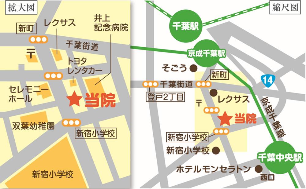 デンタルオフィス千葉中央の地図