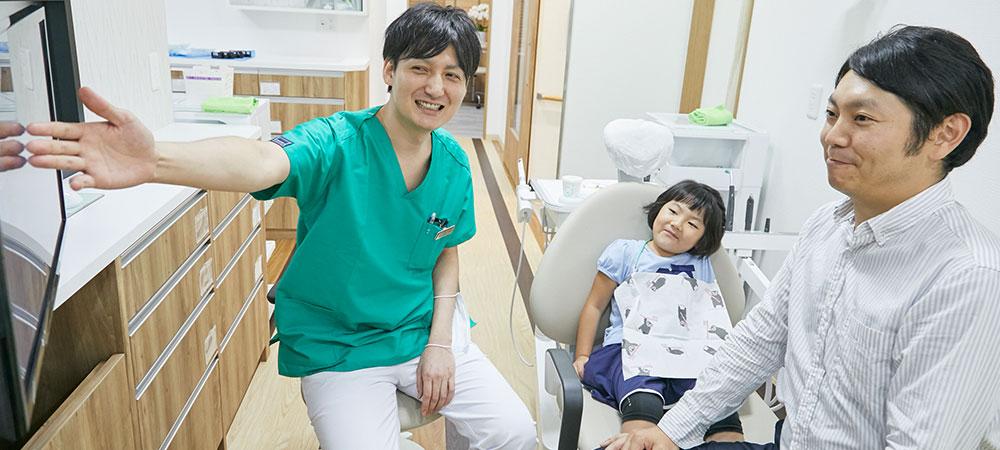 虫歯を治療するなら