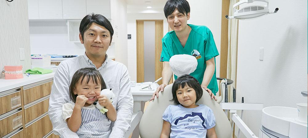小児歯科をお探しの方