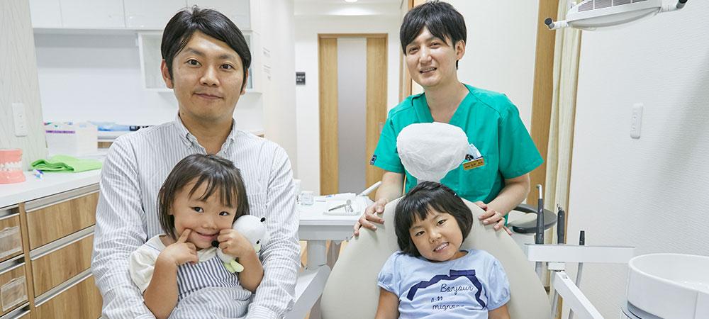 親子診療歯医者ナー