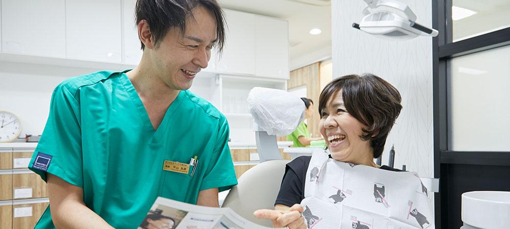 痛くない歯医者